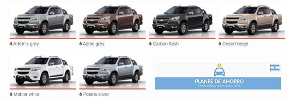 Plan Chevrolet S10 colores disponibles
